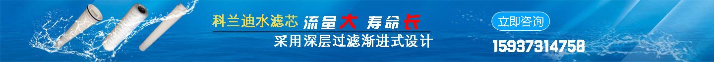 科兰迪139彩票网手机版下载优势特点
