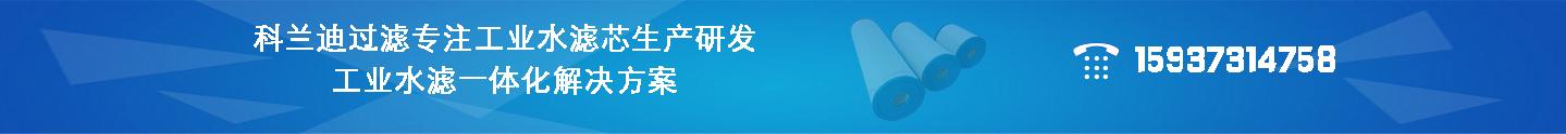 科兰迪139彩票网手机版下载潜力巨大