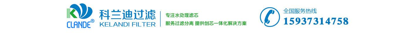 水139彩票网手机版下载厂家科兰迪
